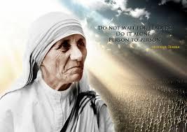मदर टेरेसा जी की 109 वी जयंती |