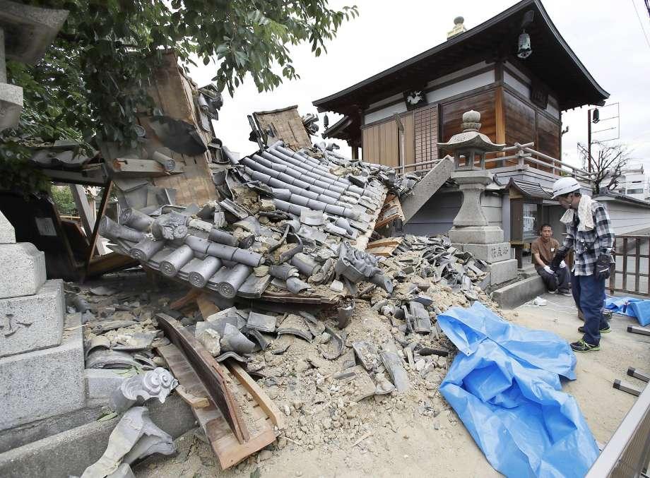 पाकिस्तान, दिल्ली एनसीआर, चंडीगढ़, हरियाणा, जयपुर, पंजाब और कश्मीर में भूकंप का झटका मंगलवार यानी आज शाम 4.31 मिनट पर |
