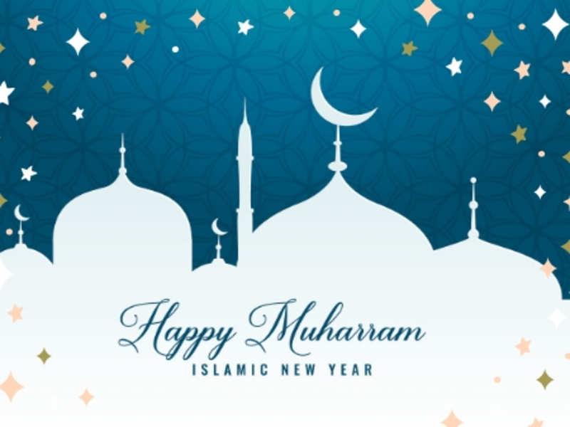 मुहर्रम को मुस्लिमों के गम का पर्व क्यों कहा जाता है ?