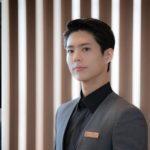 Park Bo-gum wiki bio
