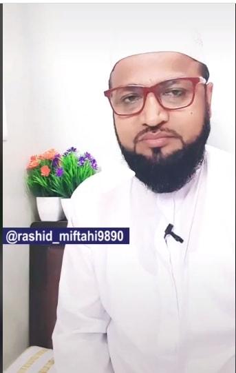 Rashid Miftahi Tiktok wiki