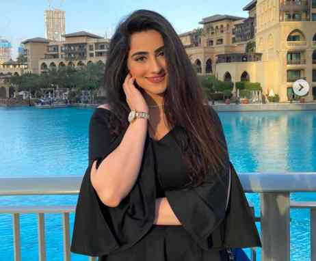 Diana Khan Biography