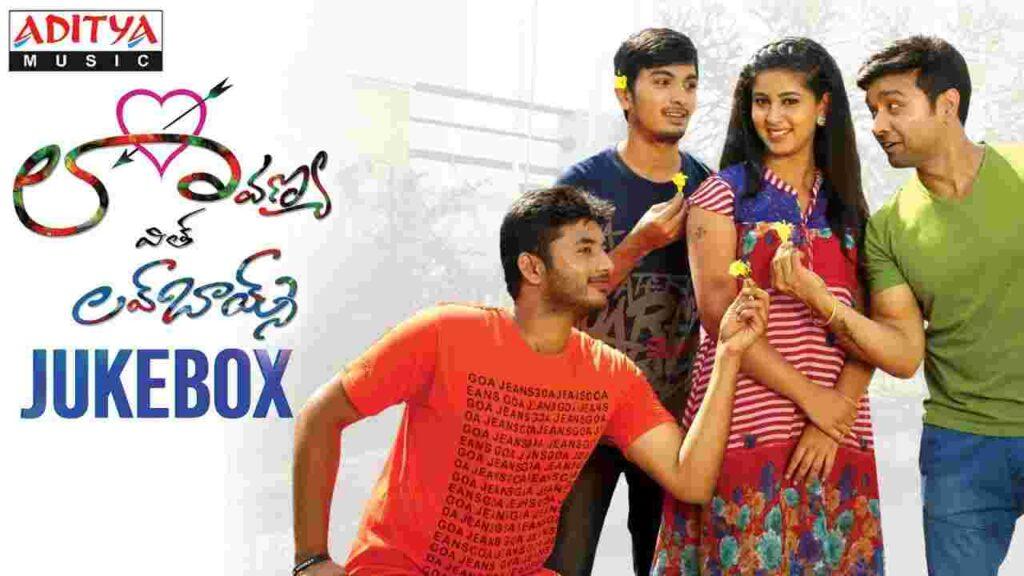 Lavanya with love boys Parameshwar