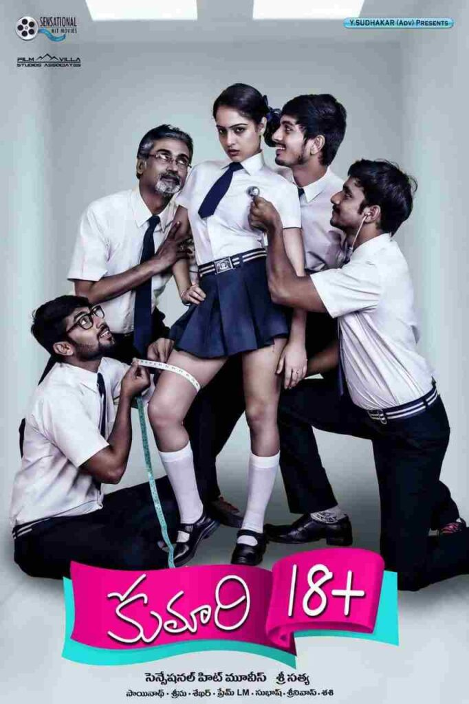Parameshwar movies