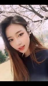 Nari Park Biography