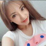 Yuu Sakura wiki bio age height